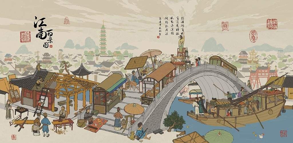 江南百景图截图欣赏